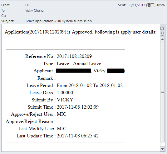 leave-application4